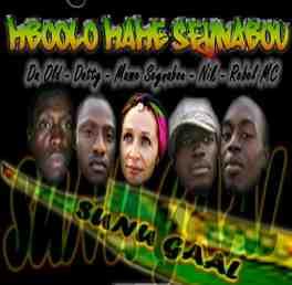 CD Cover Sunu Gaal